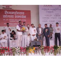 Best Homoeopathic Practitioner Award
